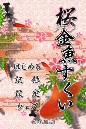 IMG001-1_convert_20120801172606.jpg