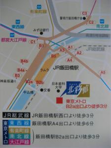 青森-駒沢