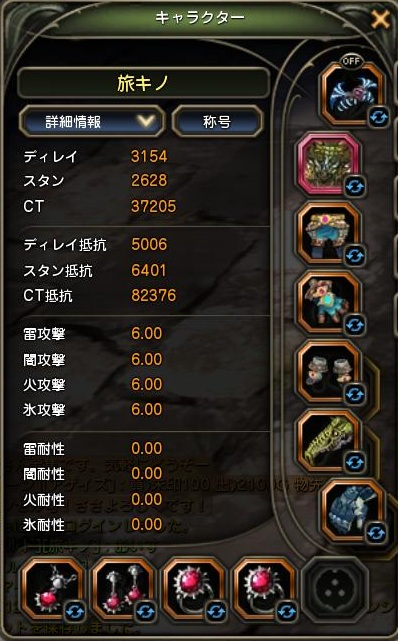 201211291758502e1.jpg