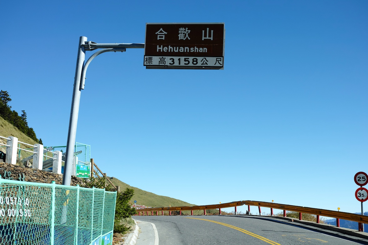 hehuan20121020131.jpg