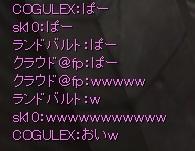 2012-11-25 21_40_24
