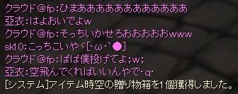 2012-11-22 19_39_36