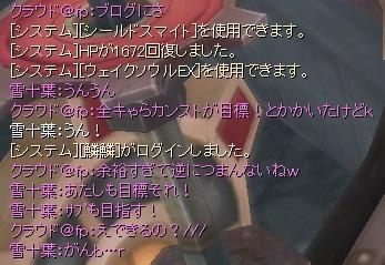 2012-12-13 19_2_59