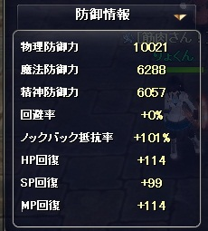 2012-12-24 18_49_43