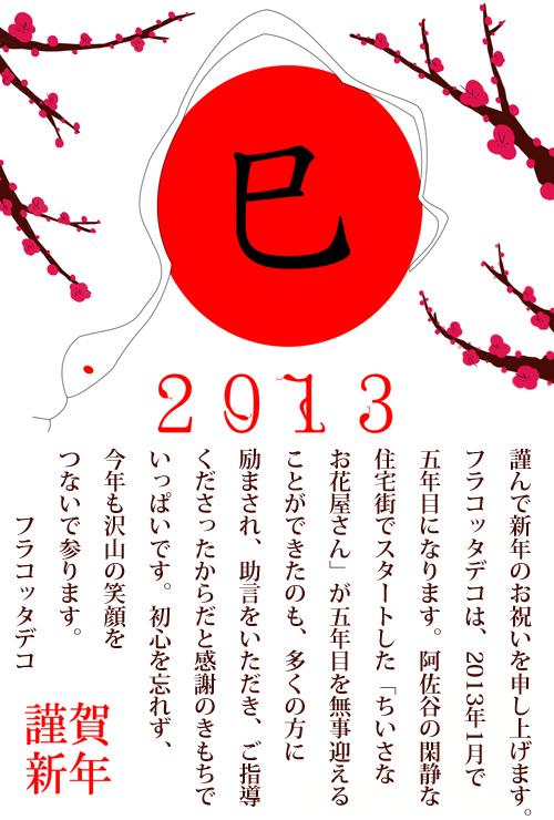 2013sinnen.jpg