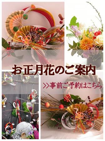 nenmatsu_banner.png
