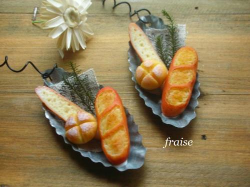 パンのモールドアレンジ2