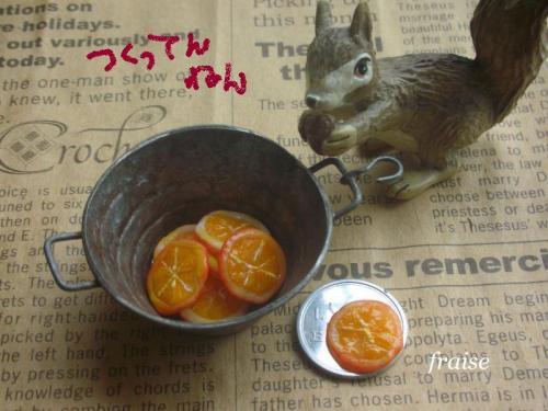 オレンジカスタードパン1