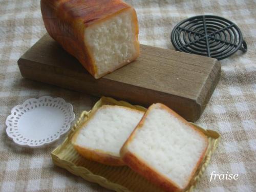 食パン12