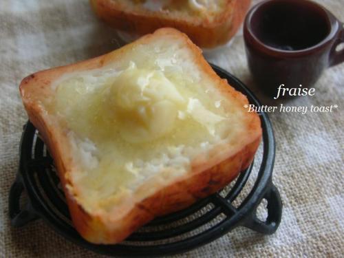 バターはちみつトースト