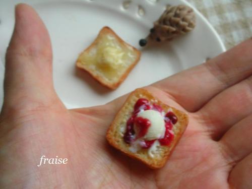 アイストースト3