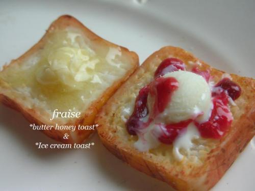 アイストースト2