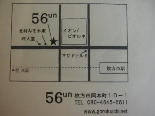 56UNマップ