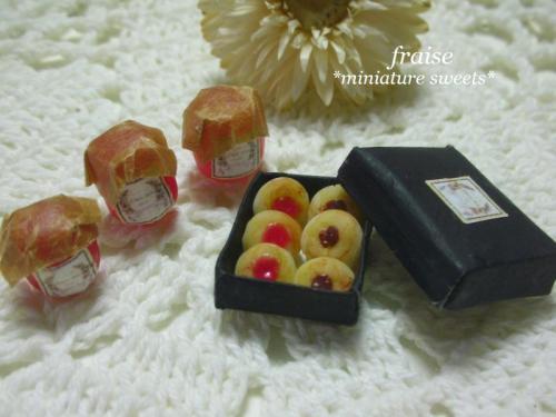 焼き菓子セット3