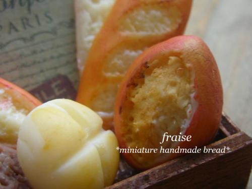 パンの詰め合わせBOX4