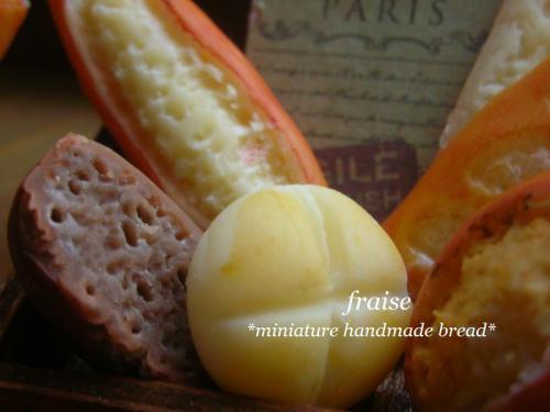 パンの詰め合わせBOX3
