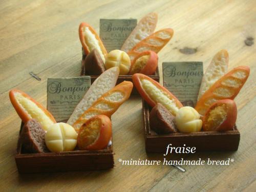 パンの詰め合わせBOX1