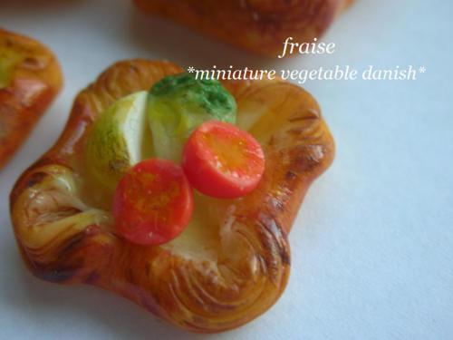 野菜のデニッシュ2
