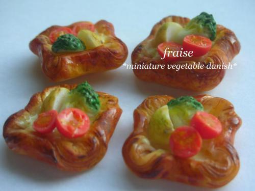 野菜のデニッシュ1