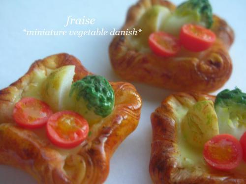 野菜のデニッシュ3