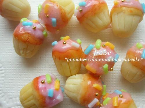 ミニミニピンクカップケーキ1