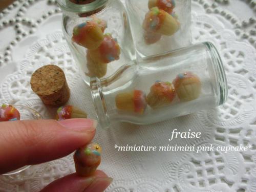 ミニミニピンクカップケーキ4