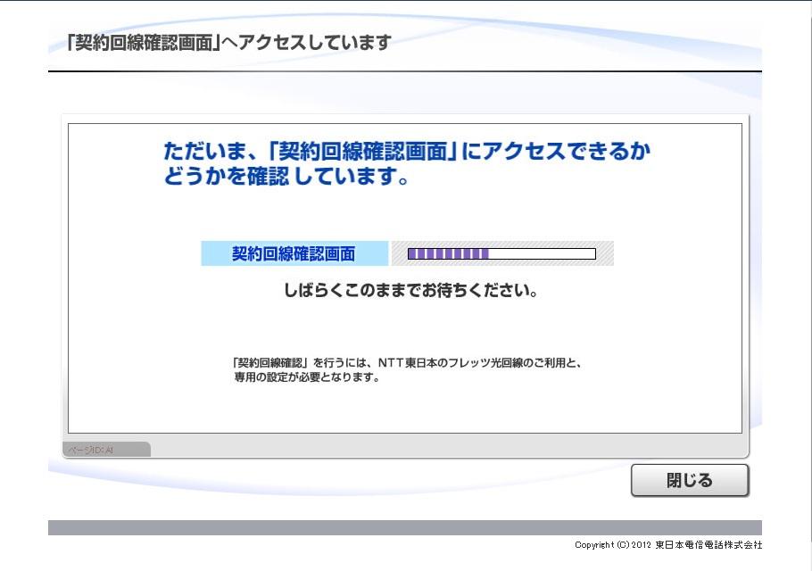 20120924-Screen1.jpg