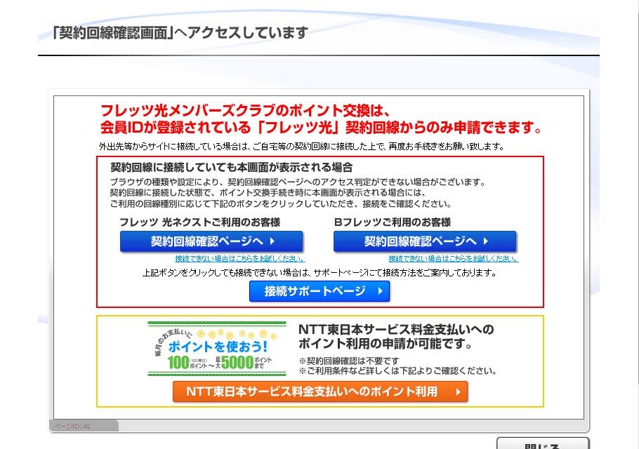 20120924-Screen2.jpg