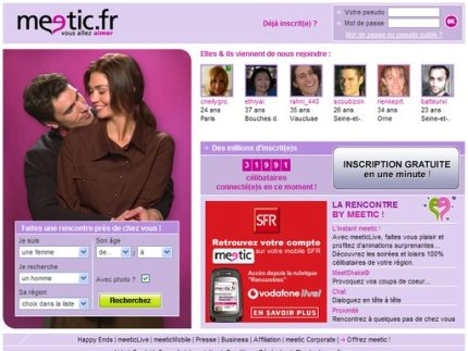 screenshot_meetic_desabonnement_etape_1_connexion.jpg