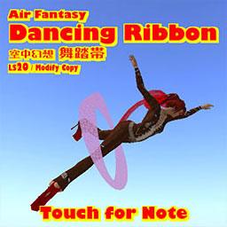 20120502-W04-CharlieA-Nightfire-dancingribbon1.jpg