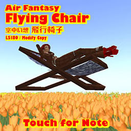 20120502-W04-CharlieA-Nightfire-flyingchair1.jpg