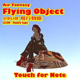 20120502-W04-CharlieA-Nightfire-flyingobject1.jpg