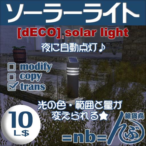 20120502-W12-Nabu-solarLight.jpg