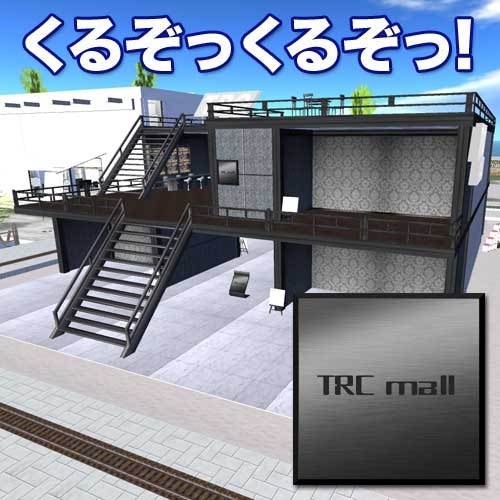 TSUKIJI TRC MALL