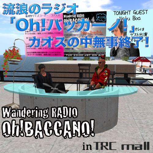 セカンドライフ流浪のラジオ「Oh!バッカーノ!」が築地で無事生放送完了!
