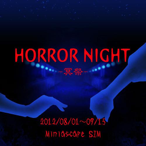 horrorNight