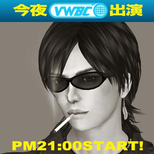 20120921-waka.jpg