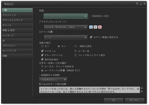 20121002-Firestorm3-1.jpg