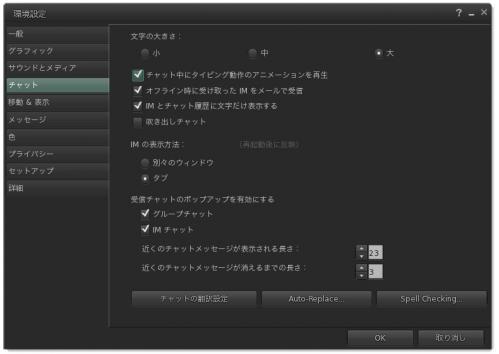 20121002-Firestorm3-4.jpg