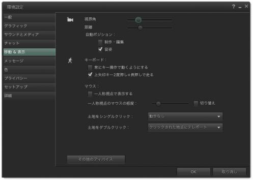 20121002-Firestorm3-5.jpg