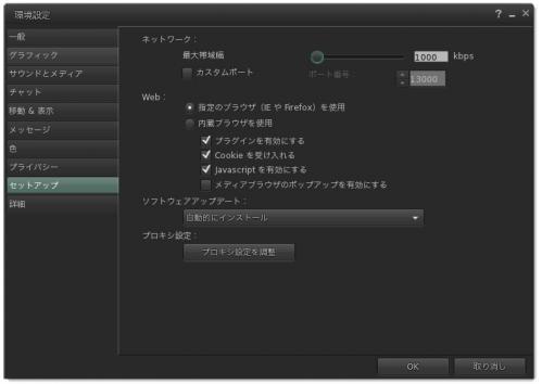 20121002-Firestorm3-9.jpg
