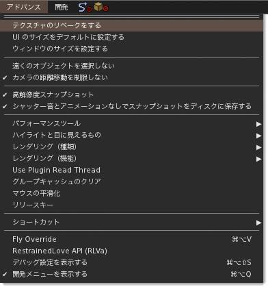 20121002-Firestorm6.jpg