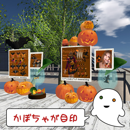 20121009-Leaf3.jpg