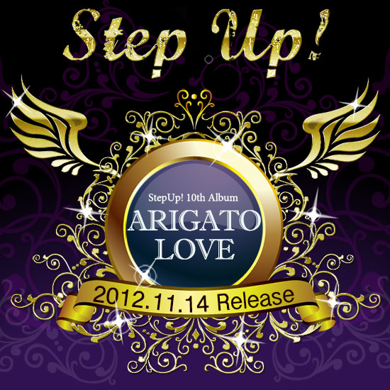 StepUp!10th Album onSale!