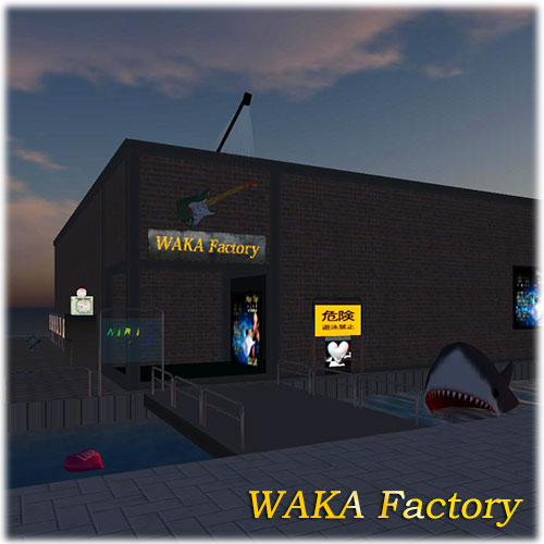 セカンドライフ内ショップ「WAKA Factory」