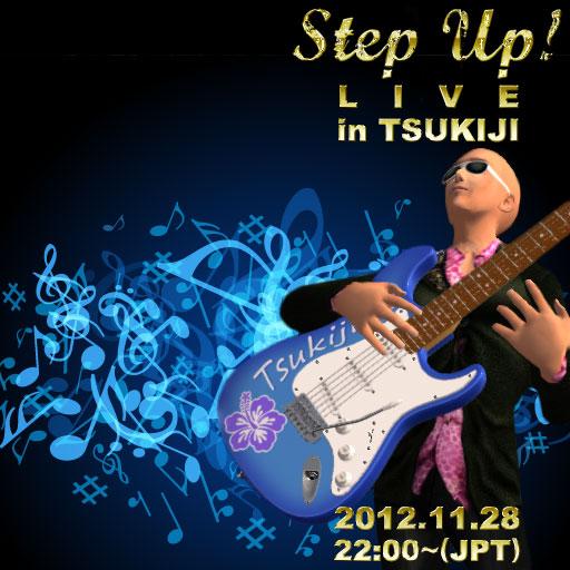 Step Up! セカンドライフ内ライブ告知ポスター
