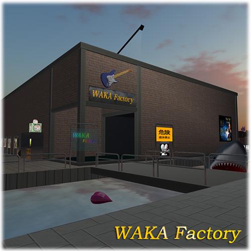 セカンドライフ内ショップWAKA Factory