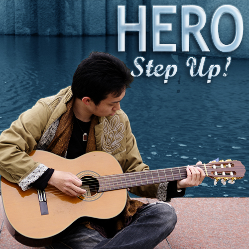 Step Up!HEROジャケット