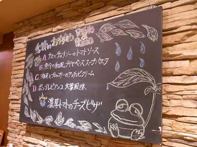 マイアミガーデン浅草店