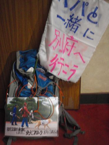 ・托シ撰シ舌く繝ュ繧ヲ繧ェ繝シ繧ッ縺ョ貅門y+006_convert_20120915043248
